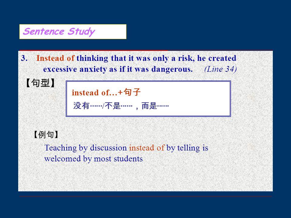 Sentence Study 2.