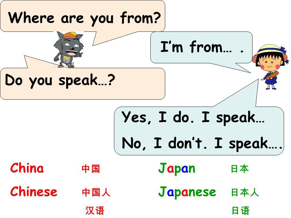 I'm ____. I'm from____.I'm____. I speak____. China 中国 Chinese 中国人,汉语