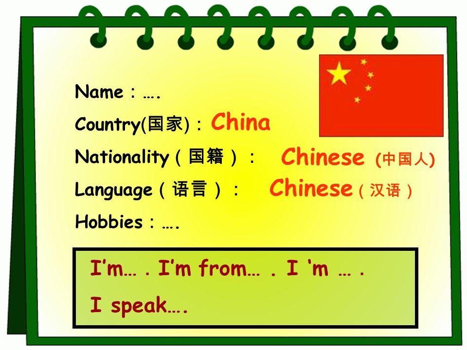 The English Club Xixiashu Primary School GengZhoulin
