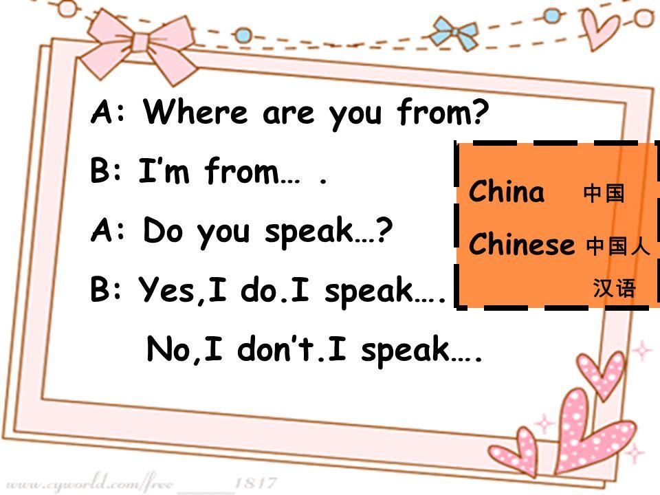 大不列颠及北爱尔兰联合王国英文名称: The United Kingdom of Great Britain and Northern Ireland 简称:英国 I'm from China.