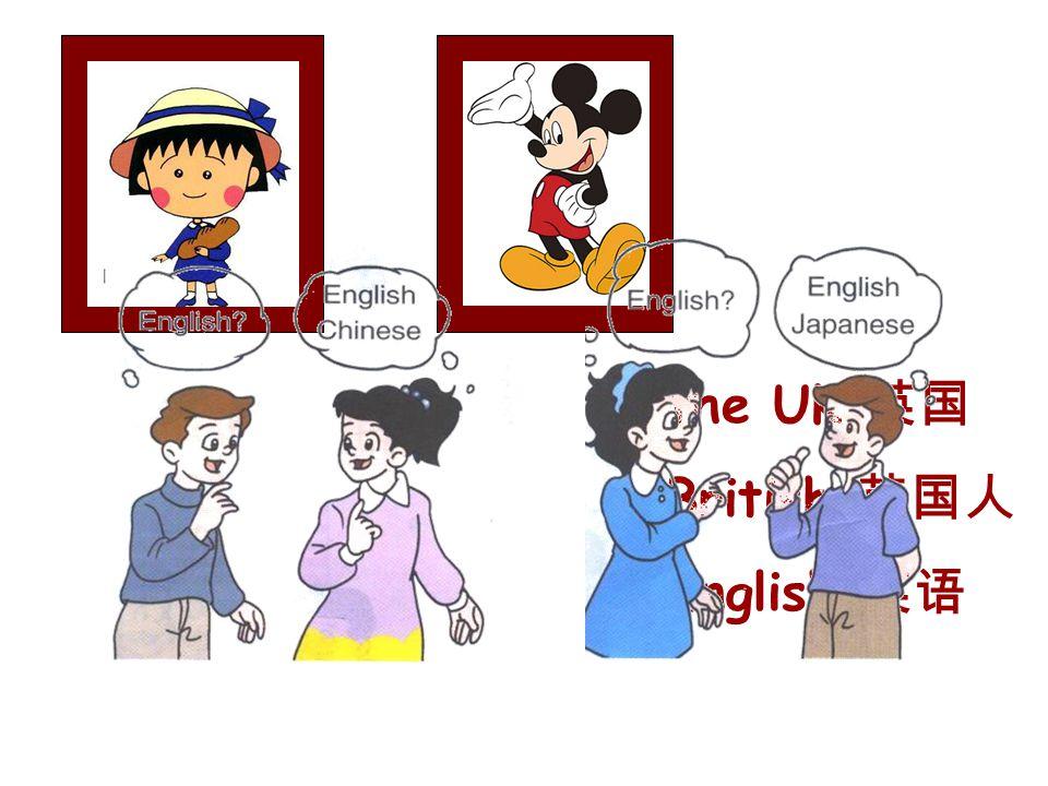 A:Where are you from B:I'm from…. A:Do you speak… B:Yes, I do. I speak…. No, I don't. I speak….