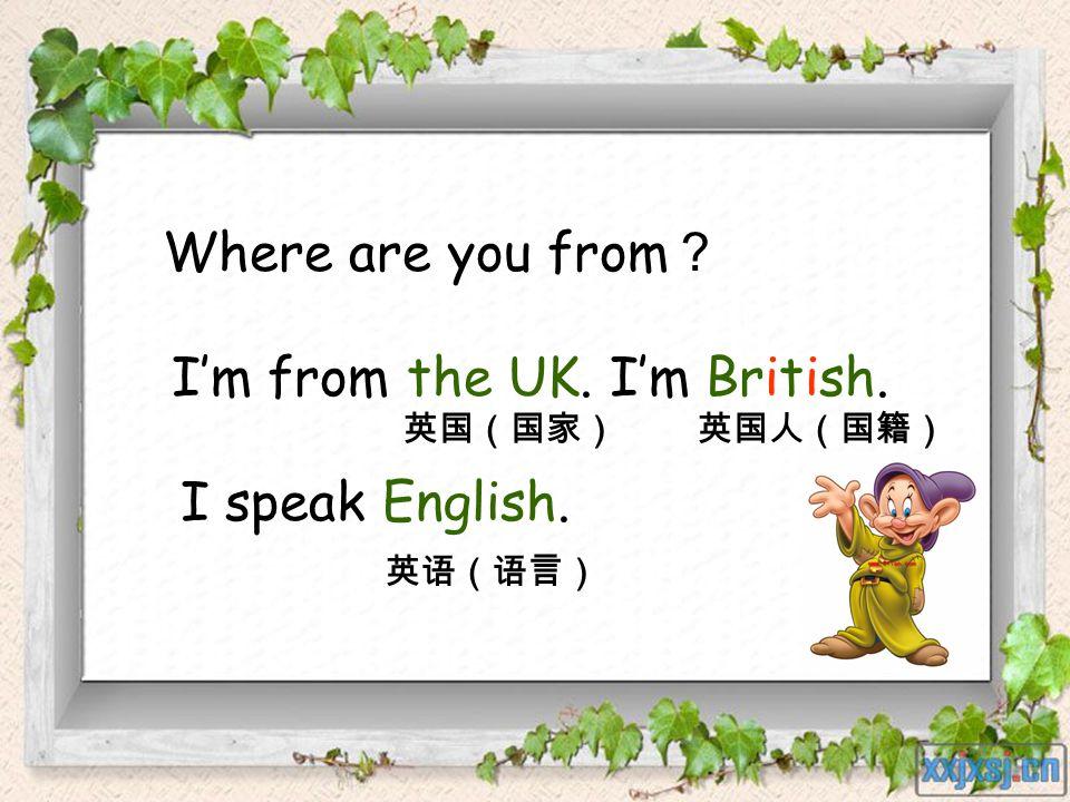 the UK 英国 British 英国人 English 英语