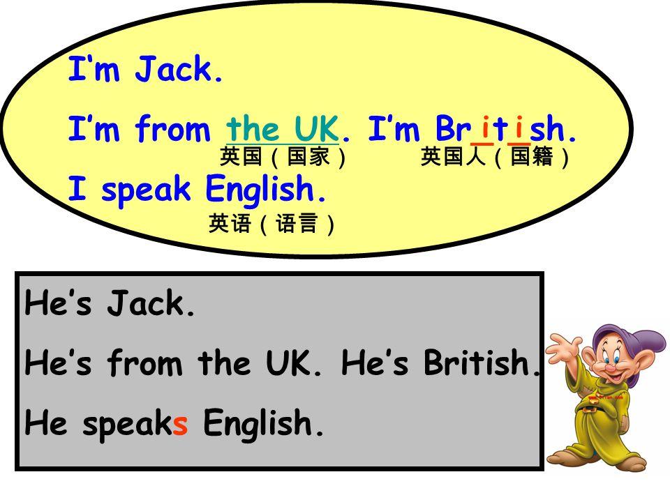 Name : …. Country ( 国家 ) : Nationality (国籍): Language (语言): Hobbies : ….