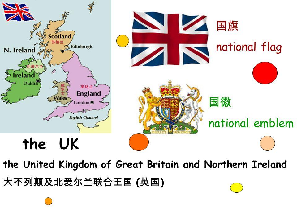 I'm Jack. I'm from the UK. I'm Br_t_sh.the UK I speak English.