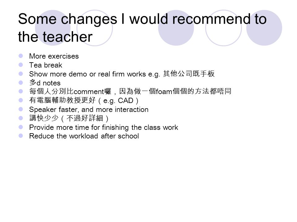 Some changes I would recommend to the teacher More exercises Tea break Show more demo or real firm works e.g.