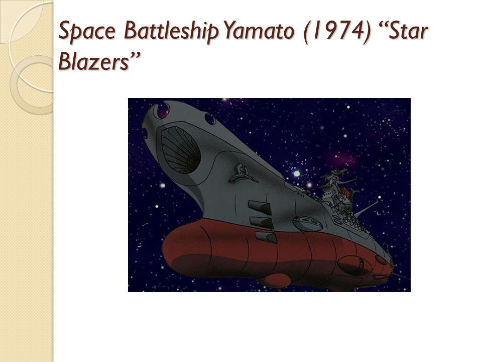 Space Battleship Yamato (1974) Star Blazers