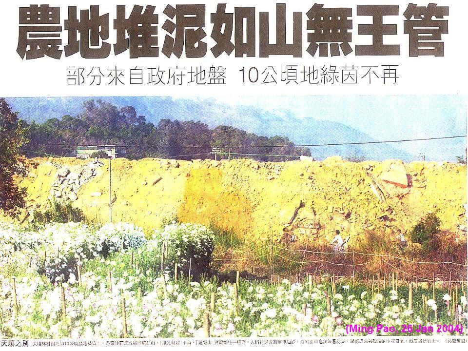 (Ming Pao, 26 Jan 2004)