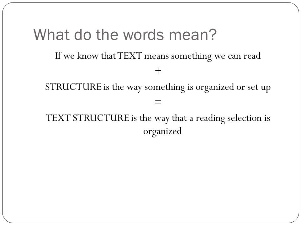 Text Structure: Problem/Solution How do we show a problem and possible solutions in a text?