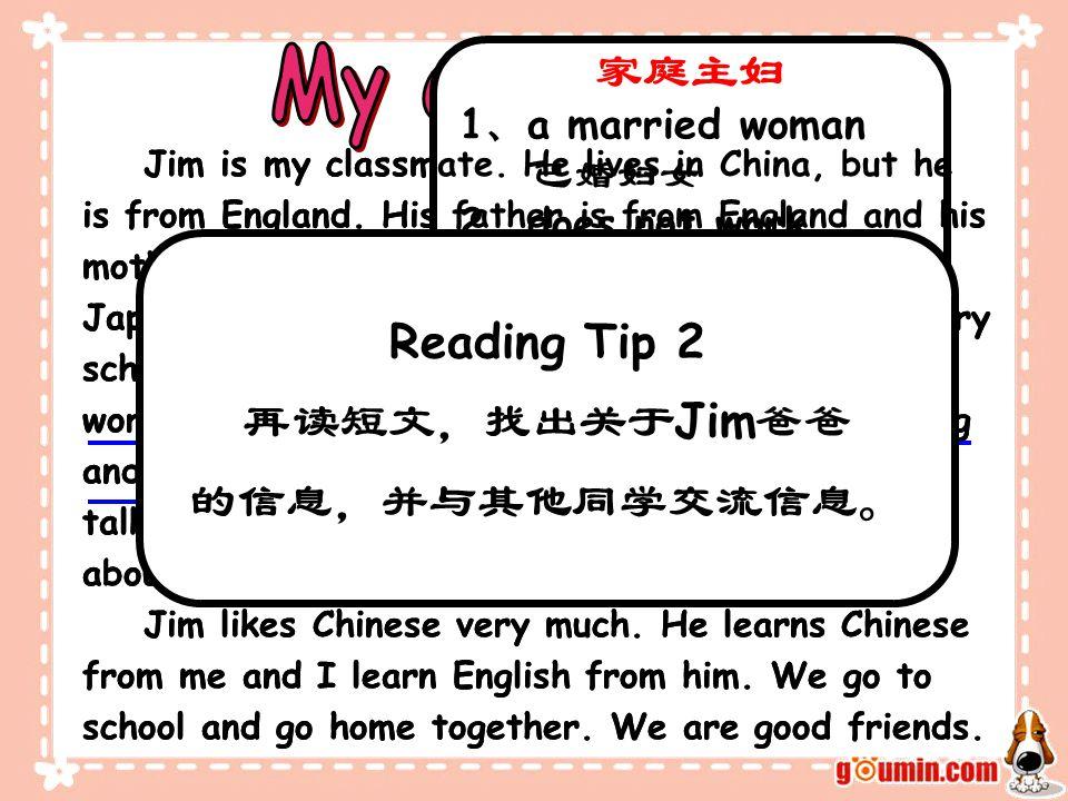 Job Nationality 国籍 Hobby Language 语言 Reading Tip 1 自由大声朗读短文,找出关于 Jim 妈妈 的信息,然后回答问题。