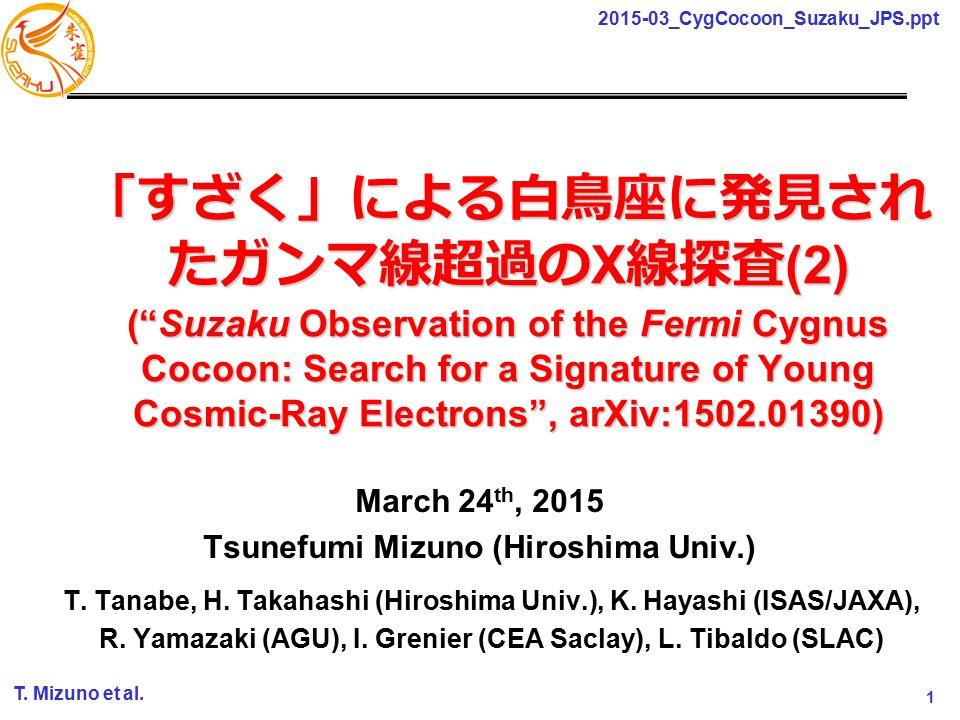 1 2015-03_CygCocoon_Suzaku_JPS.ppt T. Mizuno et al.