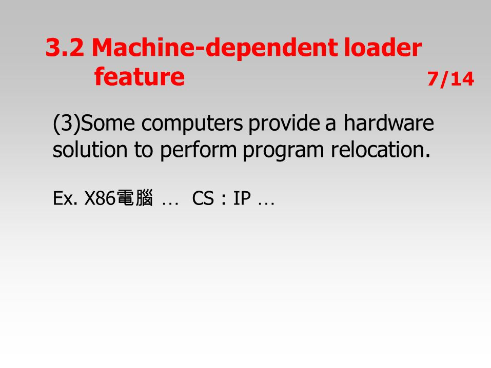 3.2 Machine-dependent loader feature (3)Some computers provide a hardware solution to perform program relocation.