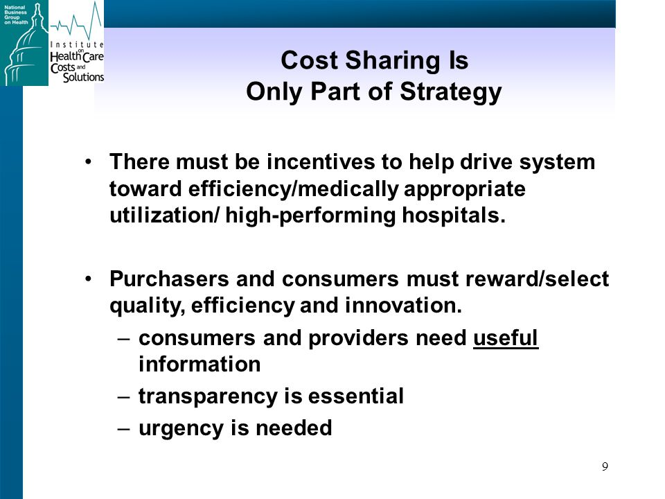 9 There must be incentives to help drive system toward efficiency/medically appropriate utilization/ high-performing hospitals.