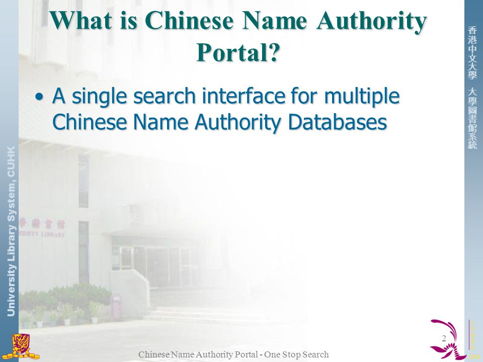 University Library System, CUHK Chinese Name Authority Portal - One Stop Search 2 What is Chinese Name Authority Portal.