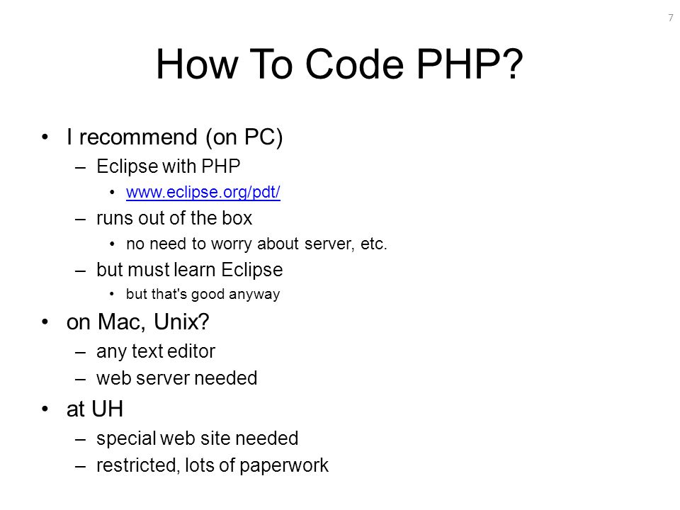 7 How To Code PHP.
