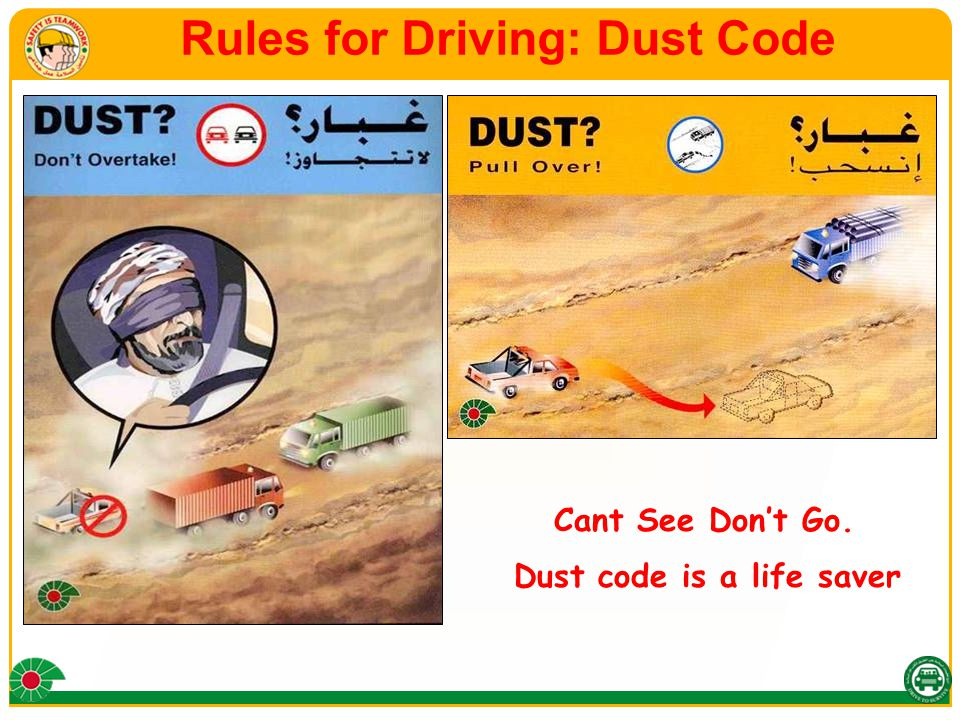 Rules for Driving: Dust Code Cant See Don't Go. Dust code is a life saver