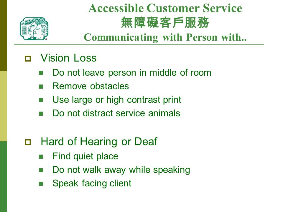 Accessible Customer Service 無障礙客戶服務 Communicating with Person with..