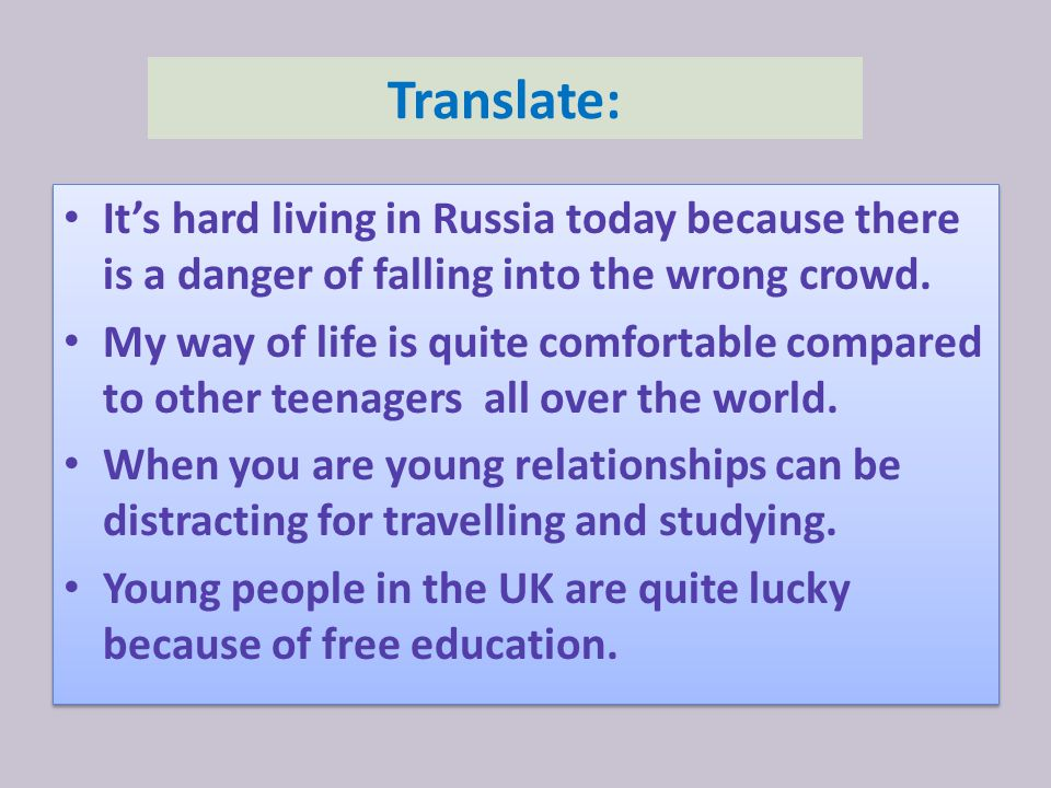 Translate: It's hard living in Russia today because there is a danger of falling into the wrong crowd.