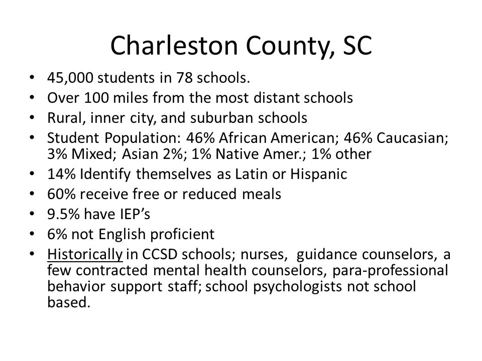 Charleston County, SC 45,000 students in 78 schools.