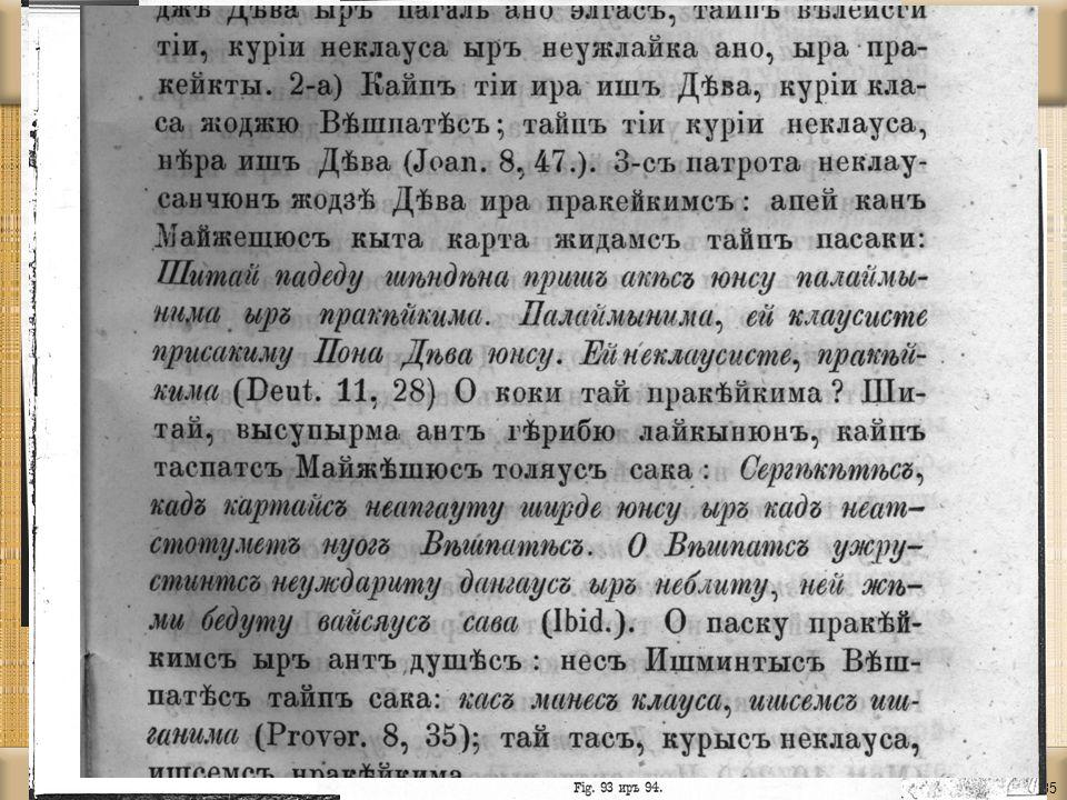 35 Lev Tolstoj, In the Captivity of Caucasus, Vilnius, 1891. Holly history, Warsaw, 1896.