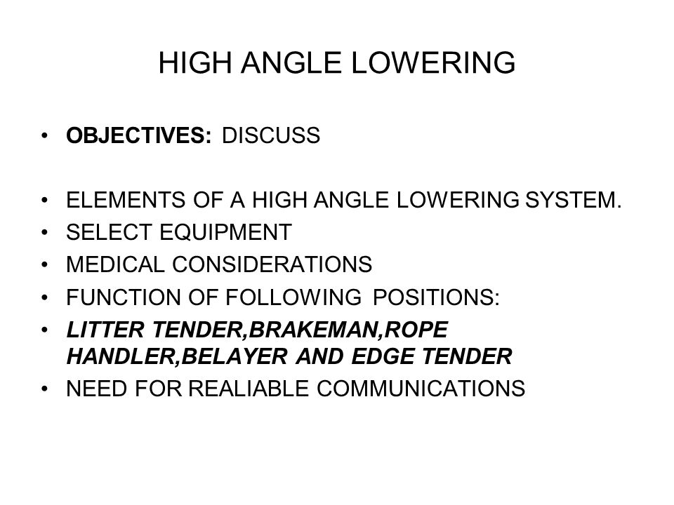 HIGH ANGLE LOWERING OBJECTIVES: DISCUSS ELEMENTS OF A HIGH ANGLE LOWERING SYSTEM.