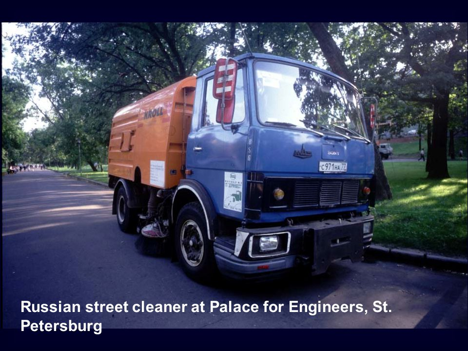 Russian street cleaner at Palace for Engineers, St. Petersburg