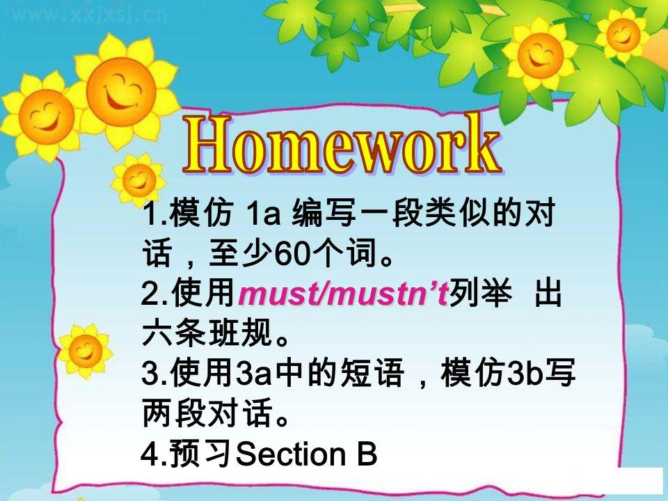 1. 谈论 学习情态动词 2. 学习情态动词 3. 学习使用 疑问句及回答 3. 学习使用 疑问句及回答。 生活习惯。 must/mustn't. 选择
