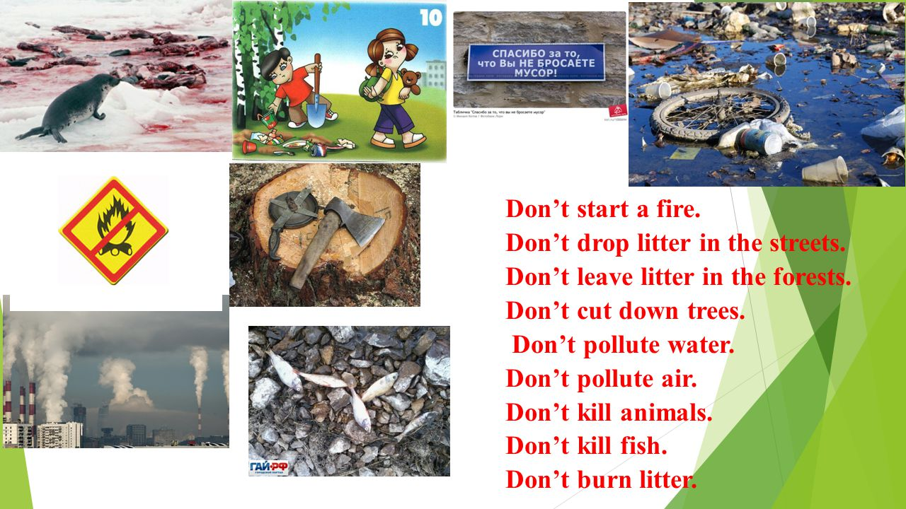 Don't start a fire. Don't drop litter in the streets.