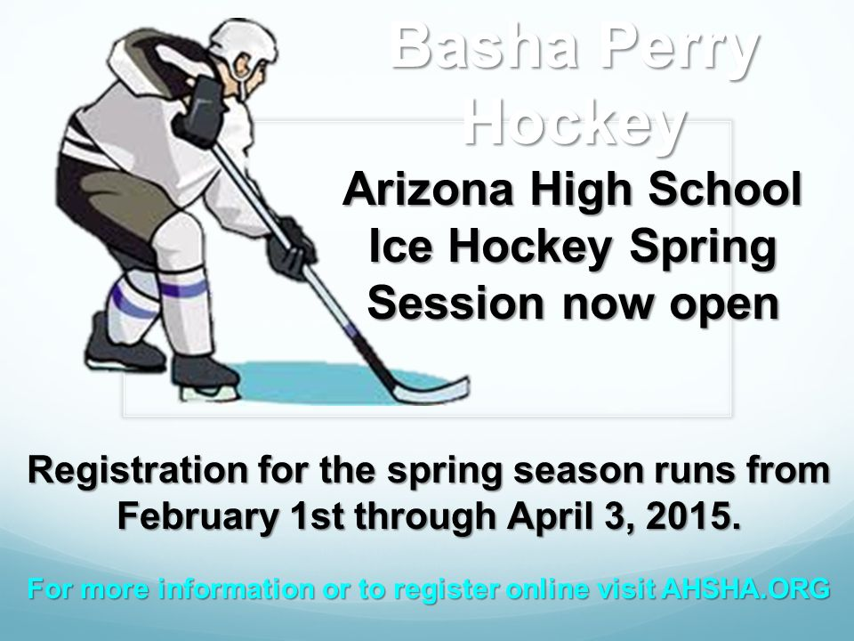 Registration for the spring season runs from February 1st through April 3, 2015.