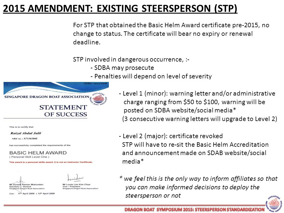 2015 AMENDMENT: EXISTING STEERSPERSON (STP) For STP that obtained the Basic Helm Award certificate pre-2015, no change to status.