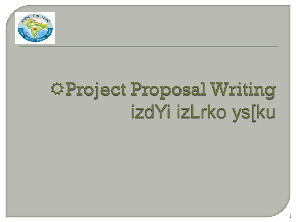  Description of applicant fuosnd dk fooj.k (Vision, Mission, Objectives, Structure, Team) ( n`f V] y{;] m}s';] lajpuk] Vksyh )  Short list of achievements miyfC/k;ksas dh laf{kIr lwph  Beneficiary class & partners ykHkkfFkZ;ksa dh Js.kh vkSj Hkkxhnkj  Purpose of application izkFkZuk i= dk m}s'; 12