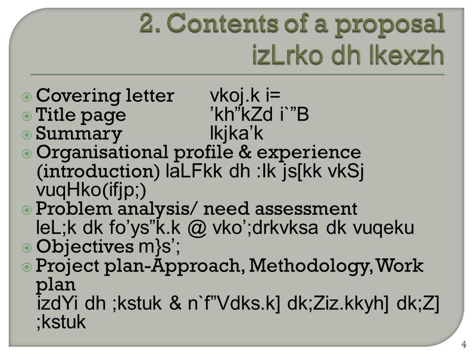 Team composition and task assignment Vksyh dk xBu vkSj dk;Z lkSaiuk  Monitoring & Reporting fuxjkuh vkSj o`Rr  Evaluation plan ewY;kadu dh ;kstuk  Outcome fu d kZ  Sustainability fLFkjrk  Budget ctV  Profile of key personnel eq[; Hkwfedk vnk djus okyksa dk ifjp;  Work schedule (including deliverables) dk;Z dh le; lkfj.kh 5