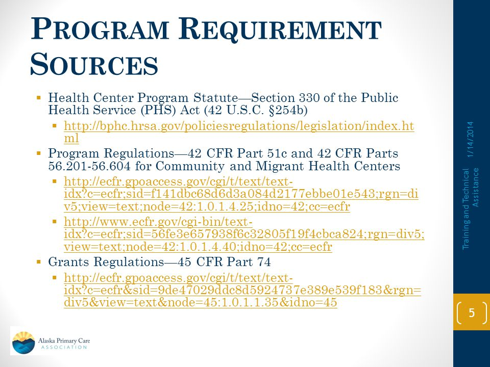 O VERVIEW, CONT. There are 19 Key Health Center Program Requirements.