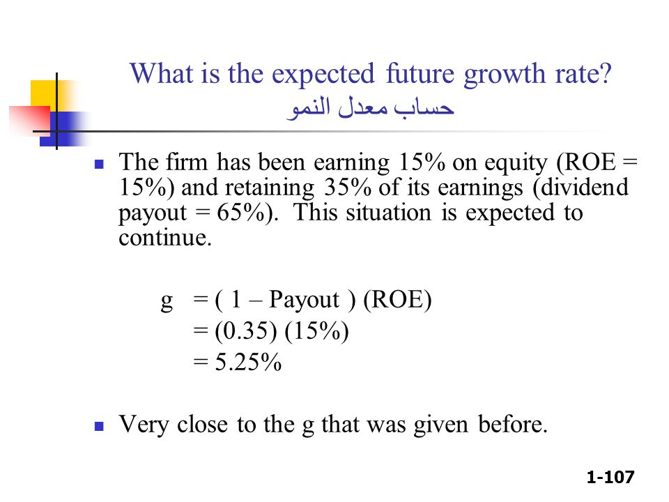 1-107 What is the expected future growth rate.