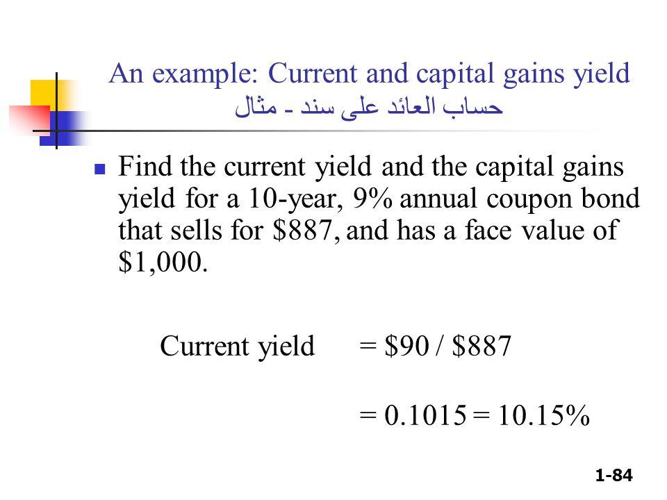 1-84 An example: Current and capital gains yield حساب العائد على سند - مثال Find the current yield and the capital gains yield for a 10-year, 9% annua