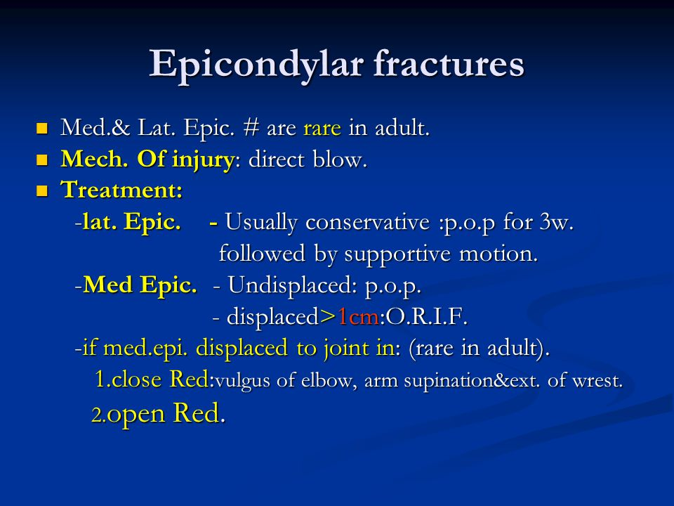 Epicondylar fractures Med.& Lat. Epic. # are rare in adult. Med.& Lat. Epic. # are rare in adult. Mech. Of injury: direct blow. Mech. Of injury: direc