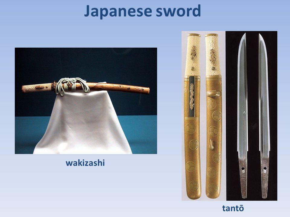 Japanese sword wakizashi tantō