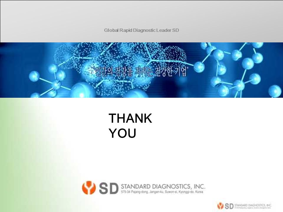 Global Rapid Diagnostic Leader SD THANK YOU