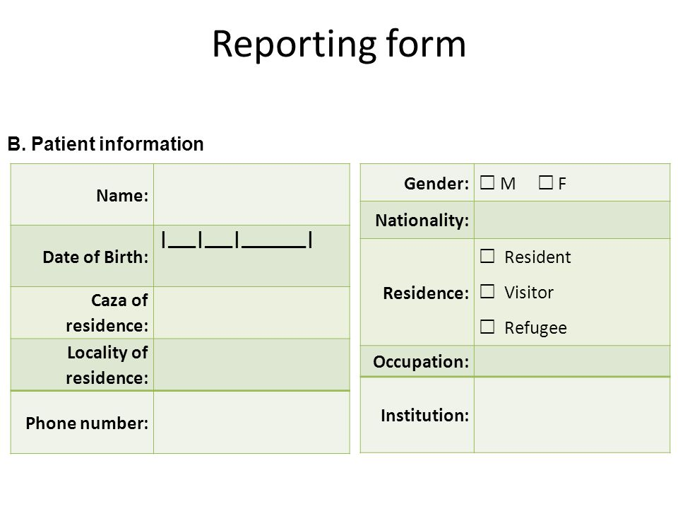 Reporting form C.