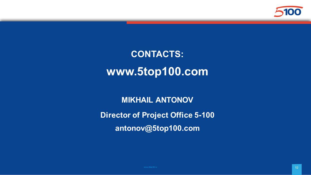 12 CONTACTS: www.5top100.com MIKHAIL ANTONOV Director of Project Office 5-100 antonov@5top100.com www.5top100.ru