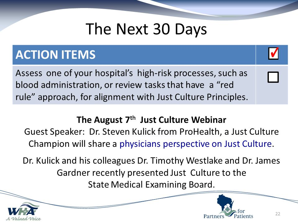 The Next 30 Days ACTION ITEMS Assess one of your hospital's high-risk processes, such as blood administration, or review tasks that have a red rule approach, for alignment with Just Culture Principles.