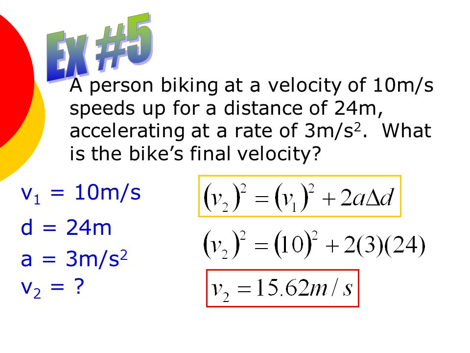 How long does it take a car traveling at 22m/s accelerating at 4.0m/s 2 to travel a distance of 20m.