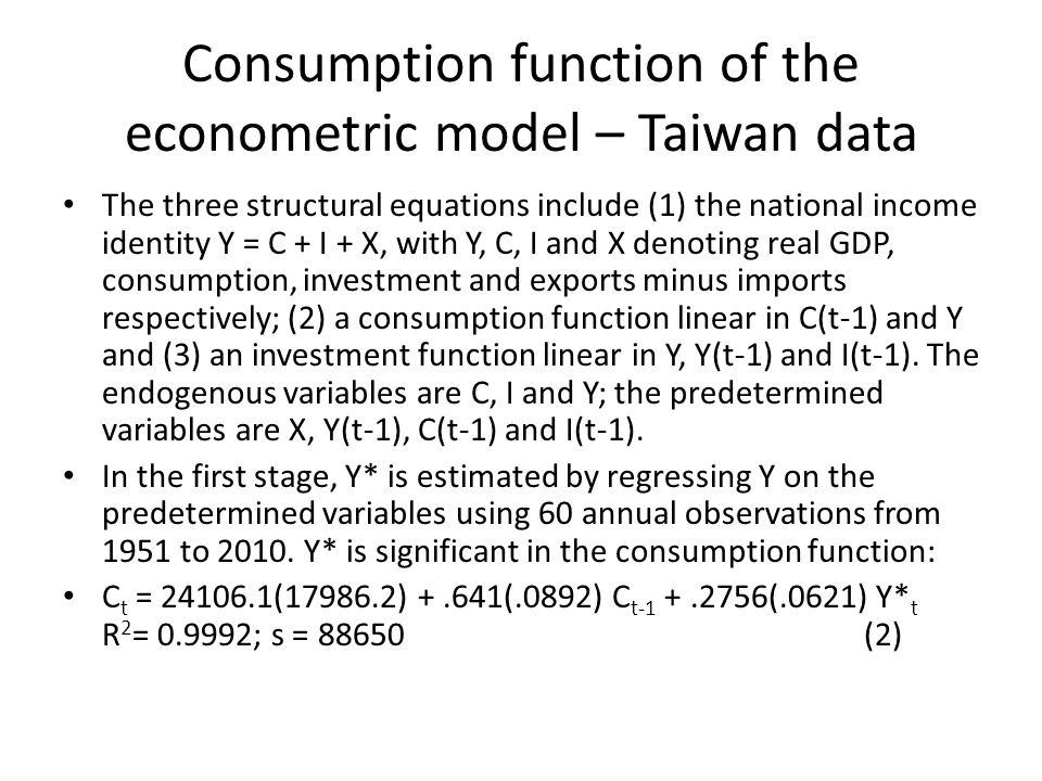 Macro-economic model for China JPE(1985), Econ Letters(2010) 1985 paper, 1952-1982.