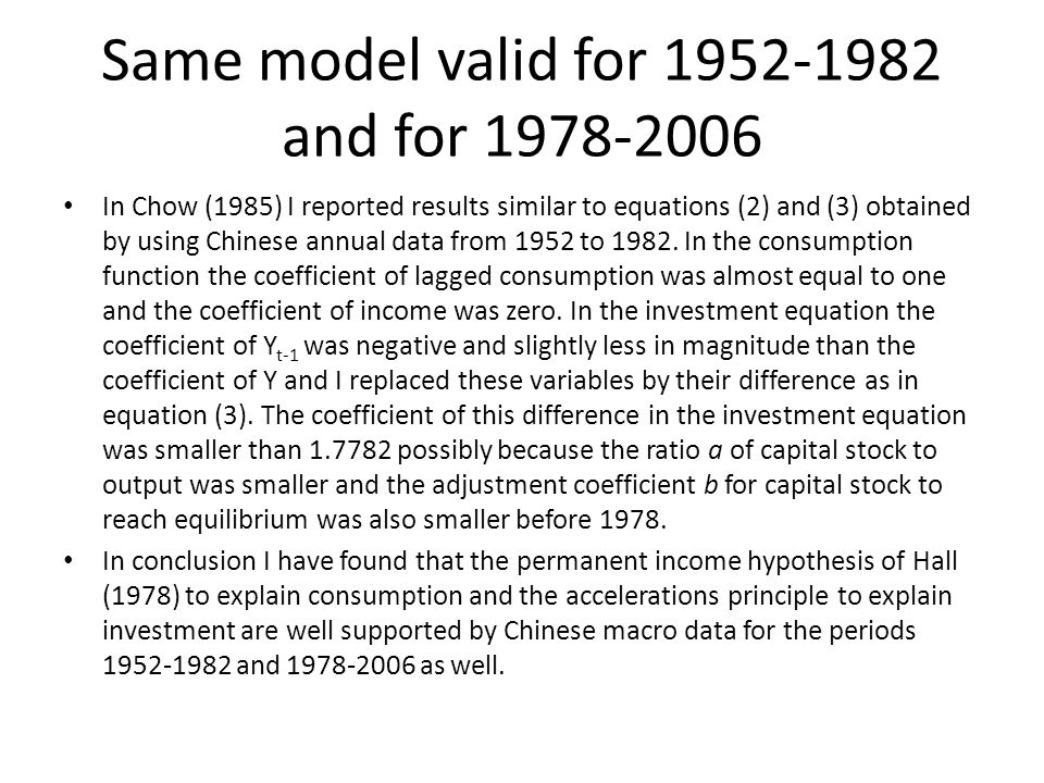 Taiwan consumption function supports Friedman's permanent income The consumption function of Friedman (1957) states C = a Y p : By adaptive expectations, Y p -Y p (t-1) = b[Y(t) - Y p (t-1)], implying Y p = bY(t) +(1-b)Y p (t-1) = bY(t) + b(1-b)Y(t-1) + b(1-b) 2 Y(t-2)+...