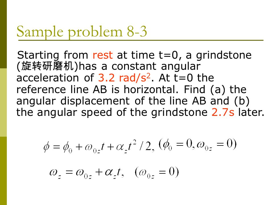 Sample problem 8-3 Starting from rest at time t=0, a grindstone ( 旋转研磨机 )has a constant angular acceleration of 3.2 rad/s 2. At t=0 the reference line