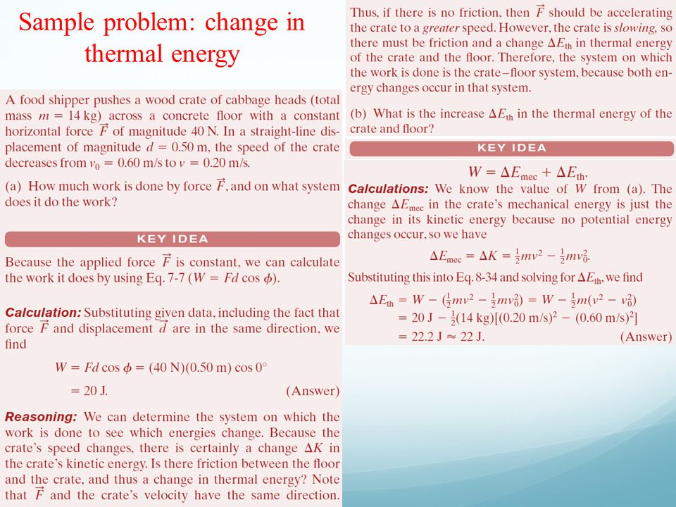 Sample problem: change in thermal energy