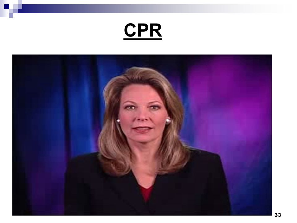 CPR 33