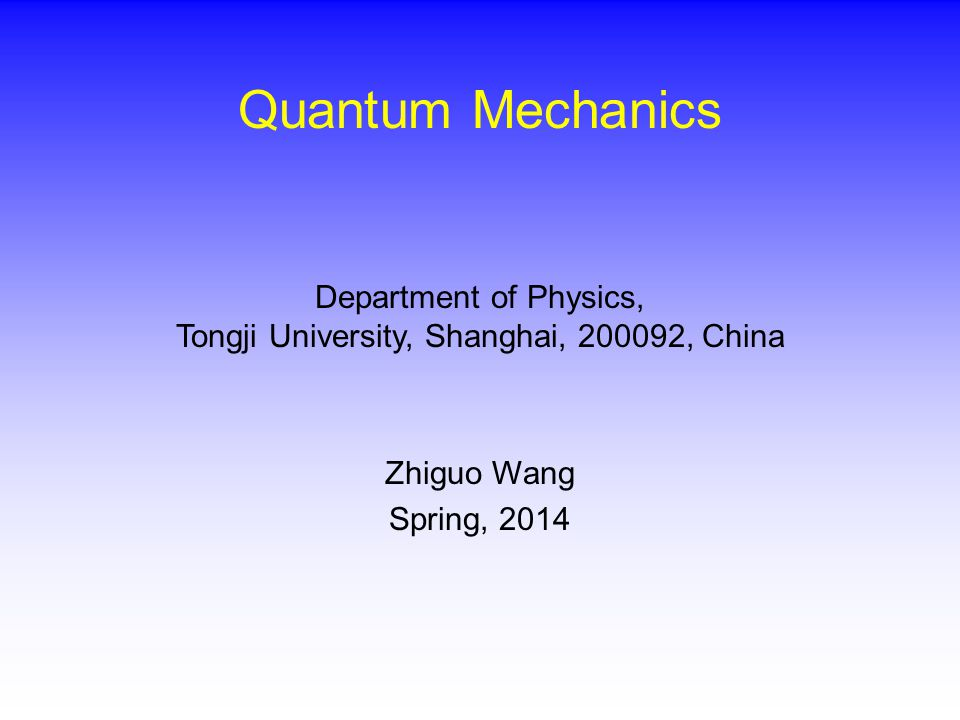 22 Quantum Mechanics, Tongji University 10.2 Berry s Phase if the Hamiltonian returns to its original form after a time T, the net geometric phase change is This is a line integral around a closed loop in parameter space, and it is not, in general, zero.