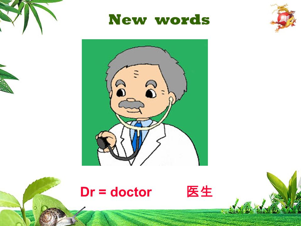 Dr = doctor 医生 New words