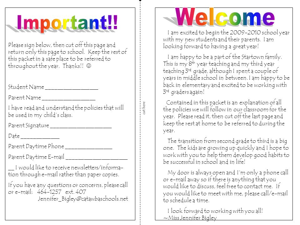 Please sign below, then cut off this page and return only this page to school.