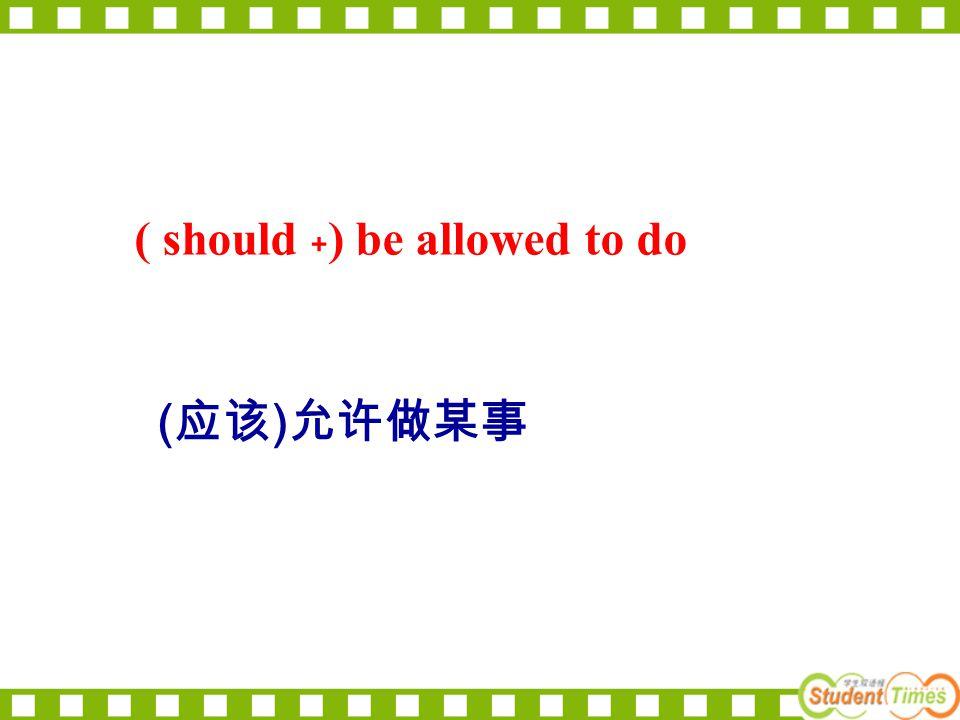 agree on 表示 ( 两人以上 ) 就 …… 取得一 致意见,在 …… 方面意见一致 ,其主语 多为复数形式,宾语是表示事、计划等 的名词,而不是表示人的名词或代词, 它可以与 agree in doing sth.